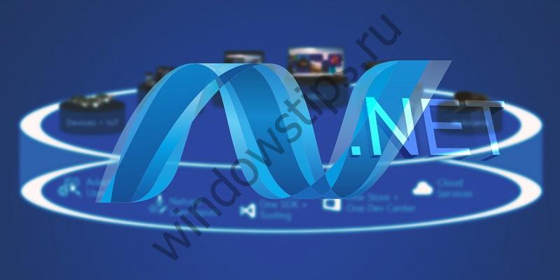 Не устанавливается .NET Framework 3.5: способы устранения проблемы