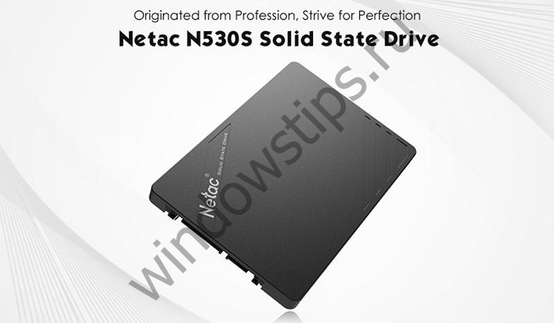 Обзор SSD Netac N530S 120GB