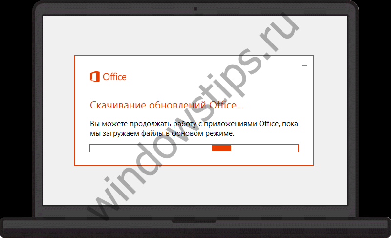 Microsoft выпустила Office Insider Build 16.0.7668.2048