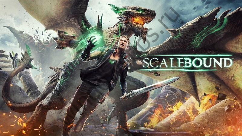 Microsoft отменила эксклюзив для Windows 10 и Xbox One Scalebound