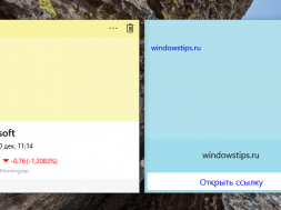 sticky-notes-windows-10