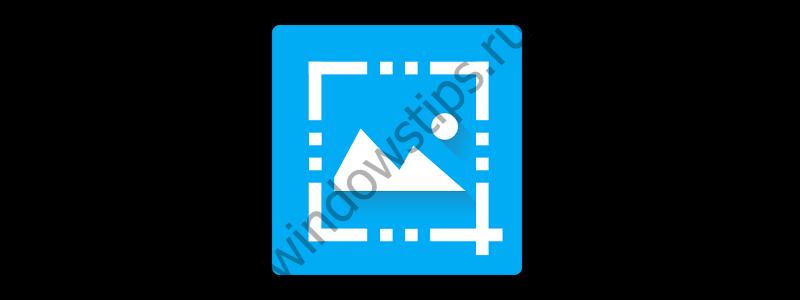 Как в Windows 10 Creators Update создать скриншот выделенной области экрана