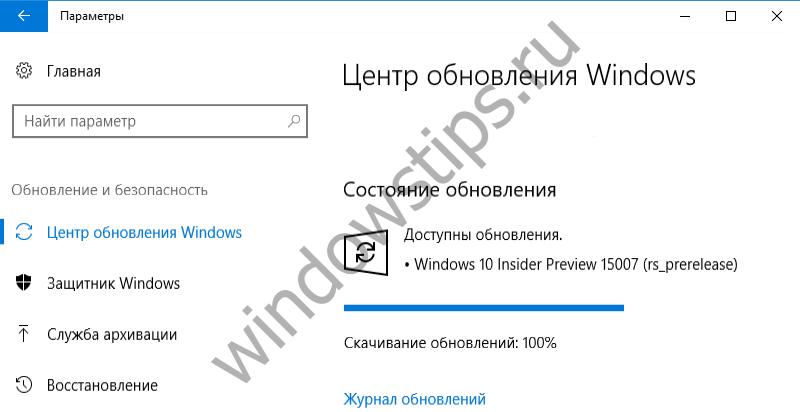 Windows 10 Insider: сборка 15007 доступна для компьютеров и смартфонов