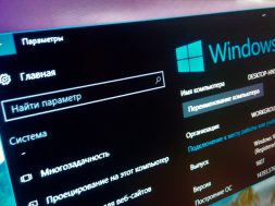 windows-10-latest-version