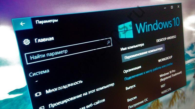 Версии Windows 10: какая последняя?