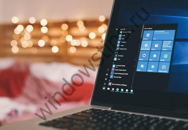 Microsoft отчиталась за второй финансовый квартал 2017 года
