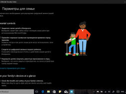 Windows Defender Security Center Windows 10 Creators Update