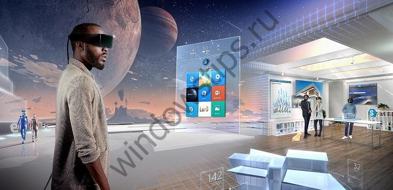 Windows 10 Cloud не будет поддерживать платформу смешанной реальности Microsoft