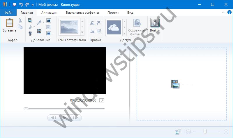 Как обрезать видео на компьютере с помощью «Киностудии» Windows Live
