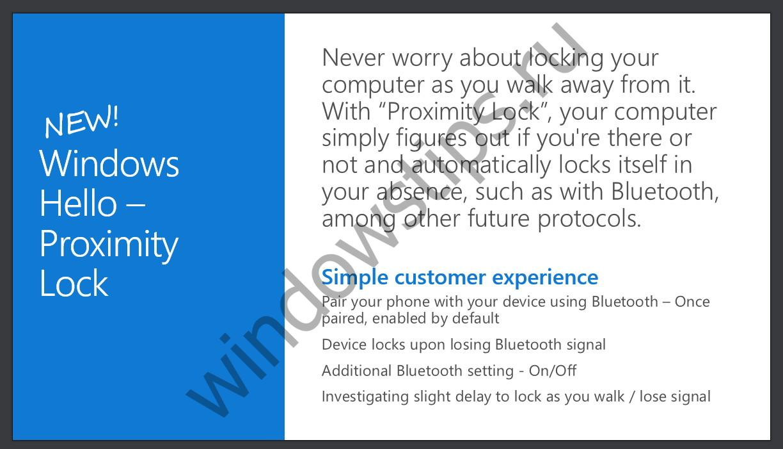Динамическая блокировка в Windows 10 будет использовать Bluetooth