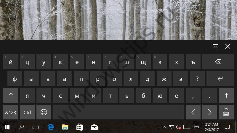Как сделать, чтобы при открытии сенсорной клавиатуры в Windows 10 не скрывалась панель задач