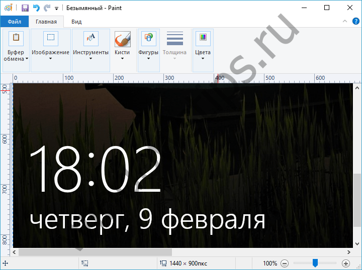 Как в виндовс 10 сделать скриншот экрана