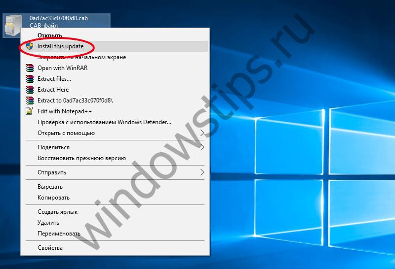 Как добавить в контекстное меню Проводника Windows 10 или 8.1 опцию для установки обновлений CAB