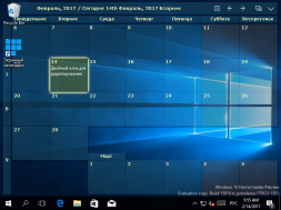 Desktop Calendar For Windows