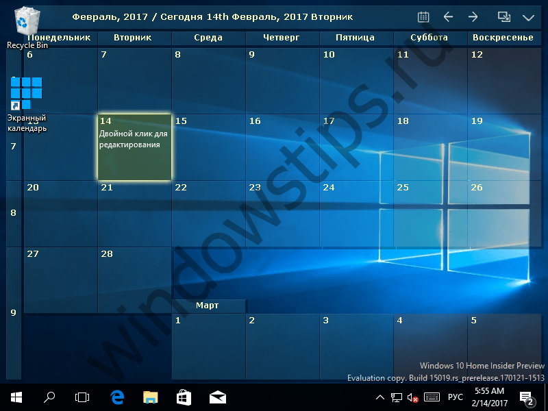 how to add calendar to windows 10 desktop