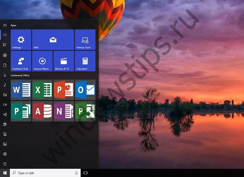 Microsoft в скором времени предложит настольную версию пакета Office в Windows Store