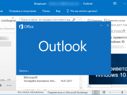 Outlook Outbox Stuck Email