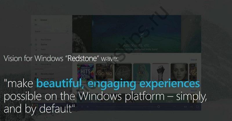 Microsoft впервые подтвердила Project NEON [Обновлено: добавлен скриншот]