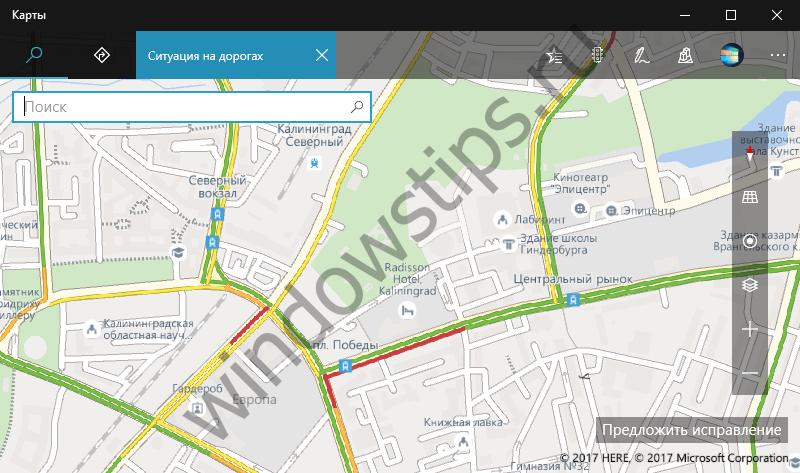 Карты Bing: информация о дорожном трафике теперь доступна в 55 странах
