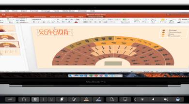 Touch Bar MacBook Pro Microsoft Office