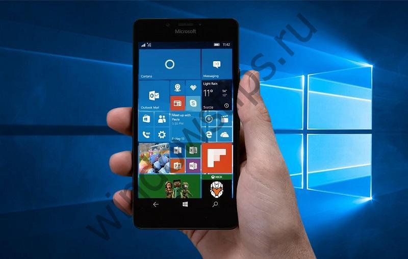 В Fast Ring доступна сборка Windows 10 Mobile 15031