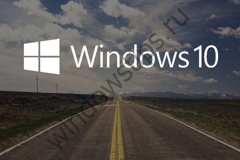 Обновление Windows 10 Redstone 3 выйдет в сентябре 2017