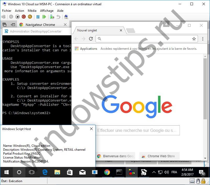 Windows Cloud: найден способ обхода блокировки Win32