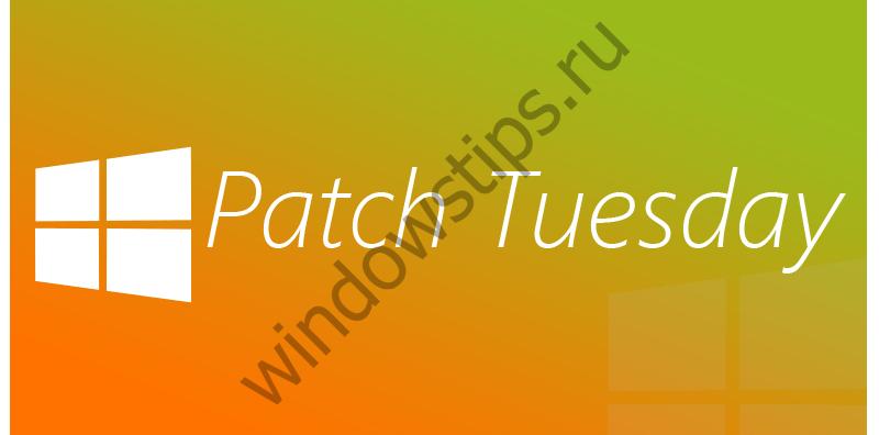 [Обновлено] Microsoft перенесла выпуск февральских обновлений для Windows 10 на более поздний срок