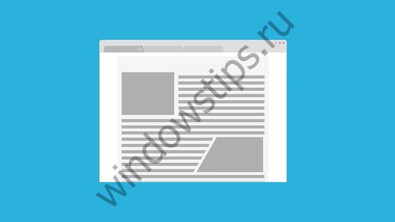 Пятерка браузеров, готовых к использованию «из коробки»