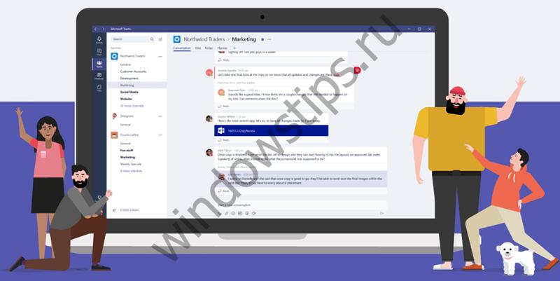 Microsoft Teams: новый бизнес-чат запущен официально