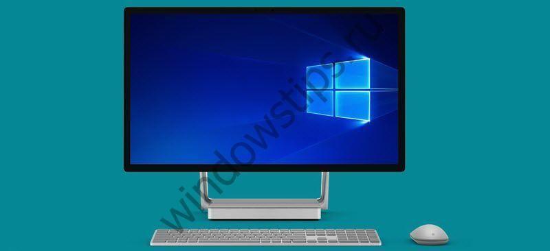 В Windows 10 Creators Update появятся новые официальные обои