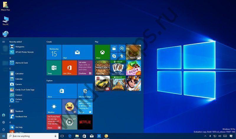 Microsoft выпустила еще одну сборку Windows 10 Insider Preview – 15061