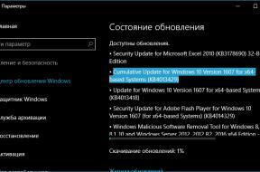 Windows 10 14393.953