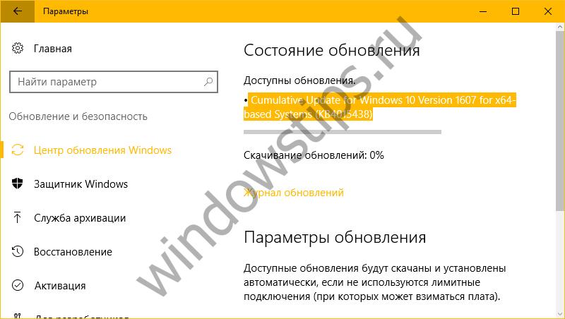 Windows 10 v1607 обновляется до сборки 14393.969: выпущено накопительное обновление KB401543