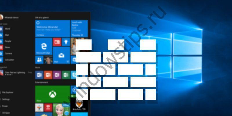 Приложение «Центр безопасности Защитника Windows» в составе Windows 10 Creators Update
