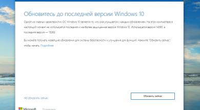 Windows 10 CU build 15063