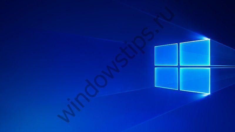 Microsoft начинает отбор финальной версии Windows 10 Creators Update