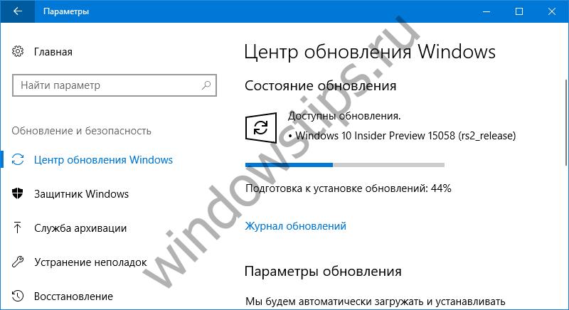 В Fast Ring появилась сборка Windows 10 Insider Preview 15058 для ПК [Обновлено: теперь и в Slow]