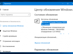 Windows 10 Insider Preview Build 15055