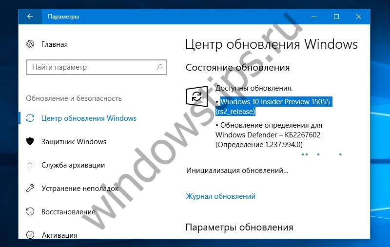 Insider Preview: новая сборка 15055 выпущена для ПК и смартфонов