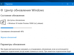 Windows 10 Preview Build 15060