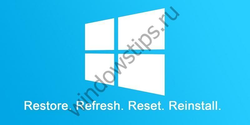 Упрощенный процесс переустановки Windows 10 Creators Update со штатной функцией «Начать заново»