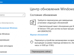 Windows 10 version 1703 Build 15063.11 KB4016250