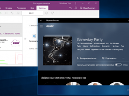 Groove and OneNote
