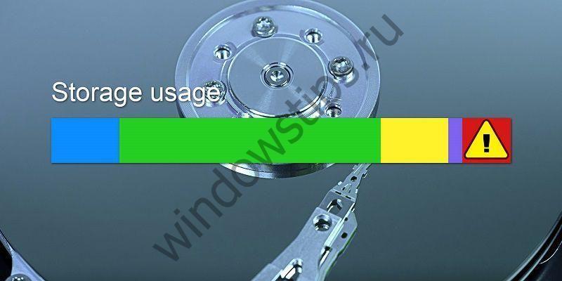 Автоматическая очистка диска с функцией «Контроль памяти» в Windows 10 Creators Update