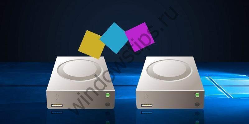 Как в Windows 10 установить и переместить приложения Магазина Windows на внешнюю память, другой диск или раздел диска