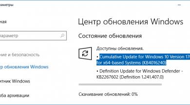 KB4016240 Windows 10 15063.250