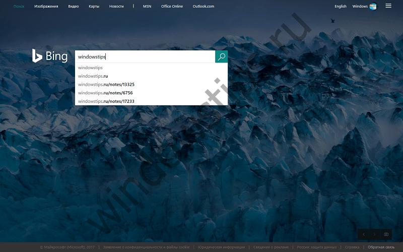 Как включить полноэкранный режим в Microsoft Edge