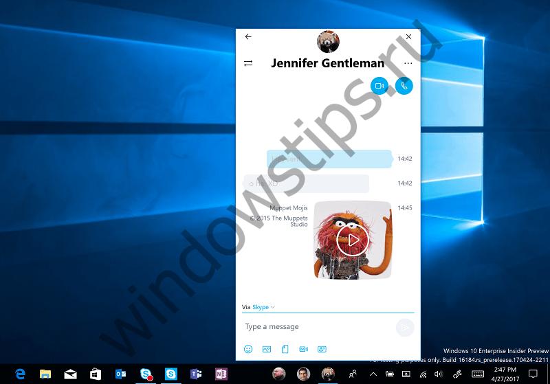 Новые сборки Windows 10 Insider Preview: 16184 для ПК + 15208 для смартфонов