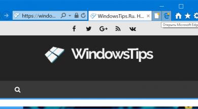 Open Microsoft Edge Button In Internet Explorer